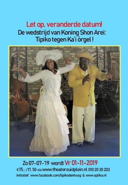 Andere datum Wedstrijd Shon Arei